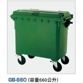 GB~660~四輪垃圾子車^(660公升^)~耀偉YaoWay~