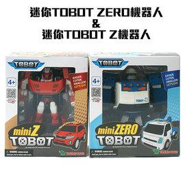 ~Amuzinc酷比樂~TOBOT機器戰士╱迷你TOBOT ZERO機器人  TOBOT