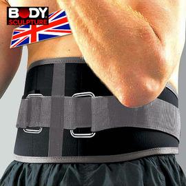 【BODY SCULPTURE】BW-2550二件式舉重腰帶推薦哪裡買C016-2550健身舉重帶.運動防護腰帶.重量訓練器材專賣店