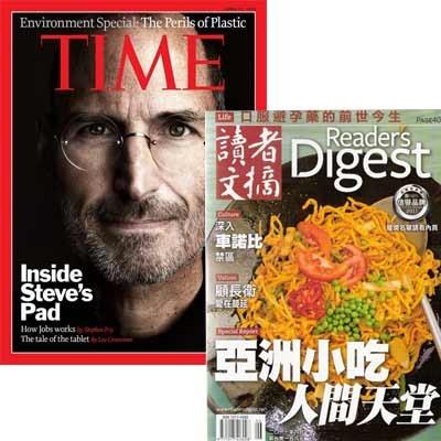 《读者文摘》1年期 《time杂志》1年期