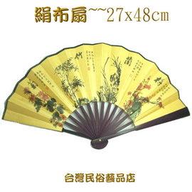 27cm絹扇^~^~梅蘭竹菊
