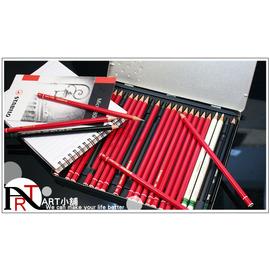 『ART小舖』德國STABILO天鵝牌 24色階素描鉛筆!! 專家級繪圖鉛筆! 郵寄免運費