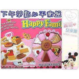 麗嬰兒童玩具館~繼冰淇淋疊疊樂之親子益智教具-下午茶點心平衡盤-桌遊系列