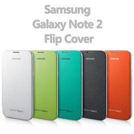 【促銷出清】三星 SAMSUNG Galaxy Note 2 N7100 原廠皮套、NFC、側掀背蓋手機套/翻頁式保護套/電池蓋