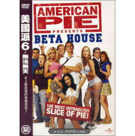 美國派 6:無法無天 American Pie Presents: Beta House