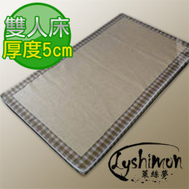 ~LYSHIMON~ 製咖啡方格三折透氣床墊5cm^(雙人床^)T16~3~冬夏兩用、 ~