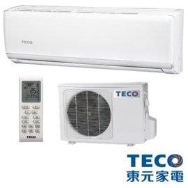 超級商店……TECO東元 4~6坪 變頻分離式冷氣 MS25VCT MA25VCT