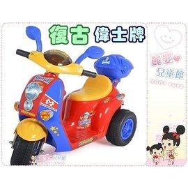 麗嬰兒童玩具館~超酷大兒童最愛的復古偉士牌-大哈雷電動摩托車.粉嫩登場