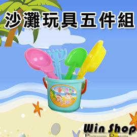 【WIN SHOP】☆10件團購含運價☆A0285沙灘玩具五件組/玩沙工具,繽紛色彩夏日玩水的最佳夥伴,親子戶外最佳遊戲