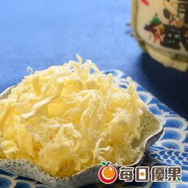 ~每日優果食品~原味魷魚絲, 傳統的美味,一樣是超好吃的喔!