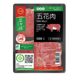 台糖豬五花肉  600g 盒  ~台糖安心豬肉 安心 健康 鮮美 無藥物殘留