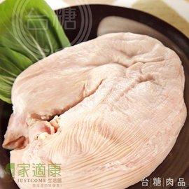 台糖豬肚 400g 盒  ~台糖安心豬肉 安心 健康 鮮美 無藥物殘留