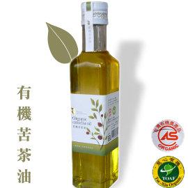 有機苦茶油~100^%純苦茶油~調解生理機能,拌飯拌麵 健康養生^~