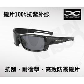 【XFORCE】ARMOR-CARBON 長效偏光防爆太陽眼鏡/軍用黑 抗紫外線(UV400)
