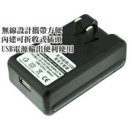 LG Optimus 2X P990 /Optimus 3D P920電池充電器☆攜帶型☆