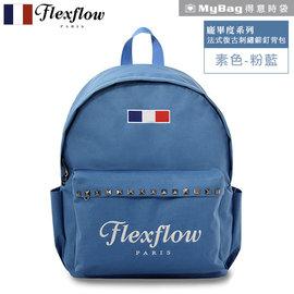 ~買包送夾~Flexflow 費氏芙蘿 後背包 FBB16LBA01 粉藍 龐畢度刺繡鉚釘