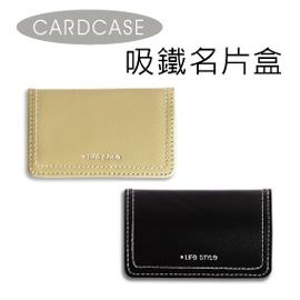 三瑩 SCC~44 LIFE STYLE吸鐵名片盒 名片夾 卡夾