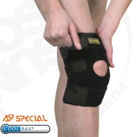 【瑞典 SPECIAL】CoolMAX 吸汗透氣可調彈性運動款膝關節護套(單支販售).適健行.登山.慢跑(非LP護具) # SP-5330
