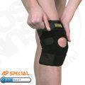~瑞典 SPECIAL~CoolMAX 吸汗透氣可調彈性 款膝關節護套^(單支販售^).適