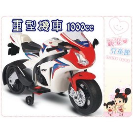 麗嬰兒童玩具館~超酷大寶貝1000cc重型機車.電動摩托車大跑車大哈雷