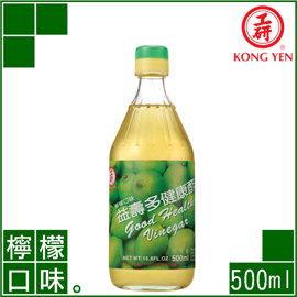 ~工研酢~益壽多健康酢系列─檸檬酢^(500ml•果醋•健康醋^)