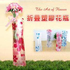 【Q禮品】時尚環保塑膠折疊花瓶/可摺疊花瓶 PVC花瓶 花器 辦公室療癒小物 花卉盆栽 綠化造景