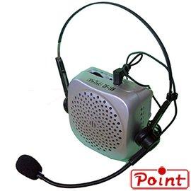 ~專利 ~真正輕便又耐操波音特DF~188迷你揚聲器, 鋰電池 電量顯示,可外接MP3,