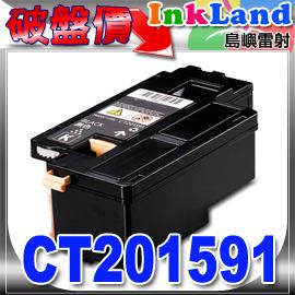 FUJI XEROX富士全錄 CT201591 ^(黑色^)相容環保碳粉匣  :CP105