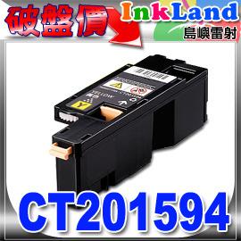FUJI XEROX富士全錄 CT201594 ^(黃色^)相容環保碳粉匣 :CP105b