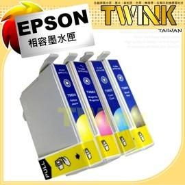 ~EPSON NO.143XL 相容墨水匣 ~  EPSON ME900WD  ME960