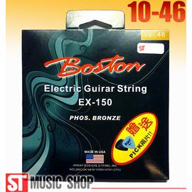 ST Music Shop~~超 ~美國BOSTON電吉他絃(10~46)EX~150套弦