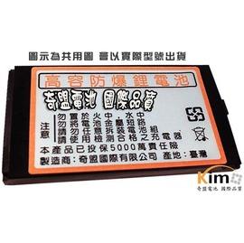 高容量電池 免   Sony Ericsson BST-33 BST33 W100 W2