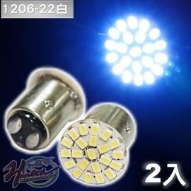 00280012  S25~1206~22顆SMD雙芯燈泡  白光  一組二入 剎車燈