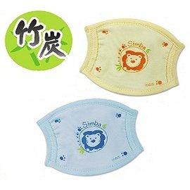 【安琪兒】台灣【Simba 小獅王】兒童竹炭口罩