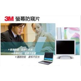 3M 13吋螢幕防窺片 保護片 TPF13.3 W9 ^(寬螢幕16:9^)  貨~6期0