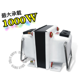 Dr.AV 聖岡1000W專業型升降電壓調整器 GTC-1000