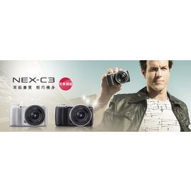 【新力//索尼】《SONY》數位單眼相機《NEX-C3A》定焦鏡組