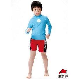 ~小薇的店~聖手牌正 製小朋友長袖水母衣^(防曬、防水母^) 780元NO.A80002^