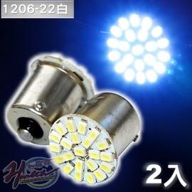 ^~00280007^~ S25~1206~22顆SMD單芯燈泡 ^(白光^) 一組二入
