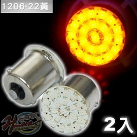 ^~00280010^~ S25~1206~22顆SMD單芯燈泡 黃光2入
