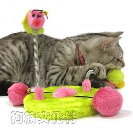 ~兩隻小蜜蜂圓形貓玩具,讓貓咪開心玩樂不孤單