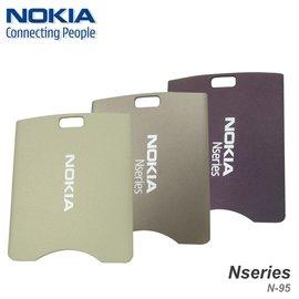 NOKIA N95 電池蓋 電池蓋 電池背蓋 背蓋 後蓋 外殼