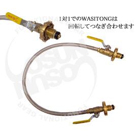 《山武者系列》一對一瓦斯桶轉接頭/大瓦斯桶 轉 小瓦斯桶、家用桶裝瓦斯.家用瓦斯轉接頭(台灣製造) FB-057