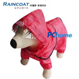 可愛4腳果凍雨衣 ~中型犬XL^~4L ~