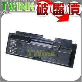 Kyocera TK~17  TK17 黑色環保碳粉匣~ FS~1000  FS~1010