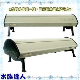 【水族達人】【T5鋁合金電燈】舒伯萊特《AD4˙T5四燈3.1尺》燈具首選