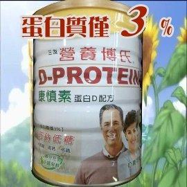 ☆蛋白質僅3%☆康慎素D-PROTEIN 850公克◎高鈣、低鉀、低糖、高鐵、高纖◎《除了普寧腎、腎補納,其實您還有其他的選擇~!》