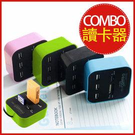 3C USB2.0 Hub 讀卡器 COMBO多 讀卡器 USB HUB usb 2.0高