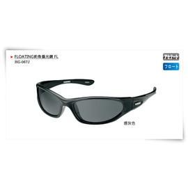 ◎百有釣具◎SHIMANO 釣魚偏光鏡HG-067J