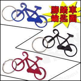Farber 台灣製 腳踏車4.8mm多用途鋁合金開瓶器 Key Ring 露營.登山.野營.鑰匙圈用